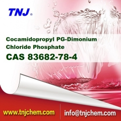 BUY Cocamidopropyl PG-Dimonium Chloride Phosphate CAS 83682-78-4 suppliers price