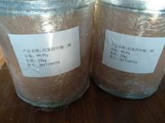 99.5% Pyromellitic Dianhydride price suppliers