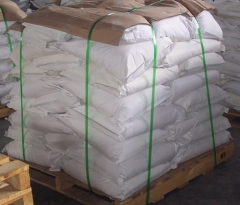 buy Brominated polystyrene CAS 88497-56-7 suppliers manufacturers