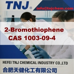 BUY 2-Bromothiophene CAS 1003-09-4 suppliers price
