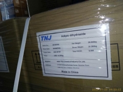 CAS 1071-93-8, Adipic dihydrazide suppliers price suppliers