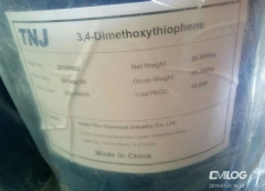 buy 3,4-Dimethoxythiophene CAS No: 51792-34-8 suppliers manufacturers