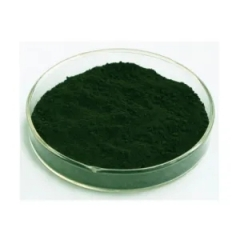 buy Sodium Copper Chlorophyllin suppliers price