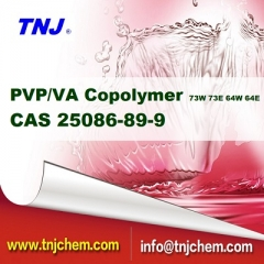 Buy PVP/VA Copolymer 73W 73E CAS 25086-89-9 suppliers manufacturers