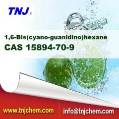 buy 1,6-Bis(cyano-guanidino)hexane HMBCG from China factory suppliers