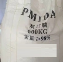 PMIDA 98% CAS 5994-61-6 suppliers