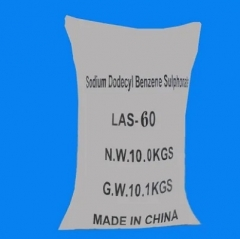 Sodium dodecylbenzenesulphonate suppliers