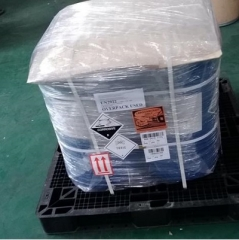 Pyrrole 99.5% CAS 109-97-7 suppliers