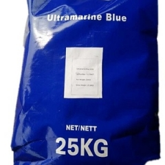 Pigment Blue 29 CAS 57455-37-5 suppliers