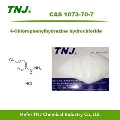 4-Chlorophenylhydrazine hydrochloride/HCL CAS 1073-70-7 suppliers