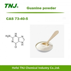 (CAS 73-40-5) Guanine suppliers suppliers