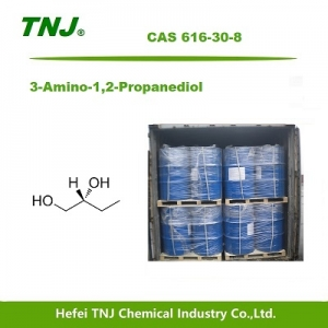 3-Amino-1,2-Propanediol CAS 616-30-8 suppliers