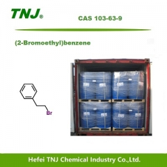 (2-Bromoethyl)benzene price suppliers