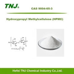 Buy Hydroxypropylmethyl cellulose suppliers price