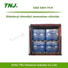 Didodecyl dimethyl ammonium chloride CAS 3401-74-9 suppliers