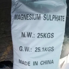 Magnesium Sulphate Anhydrous MgSO4 suppliers