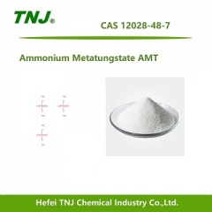 Ammonium Metatungstate AMT 85%, 89%, 90% CAS 12028-48-7 suppliers