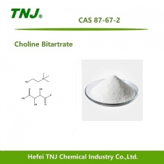Choline Bitartrate price suppliers