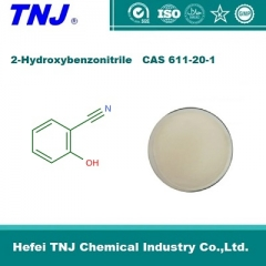 2-Hydroxybenzonitrile/2-Cyanophenol CAS 611-20-1 suppliers