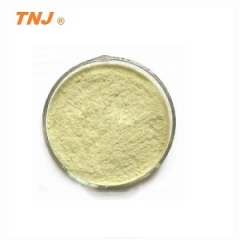4-Nitrophenyl isocyanate CAS 100-28-7 suppliers