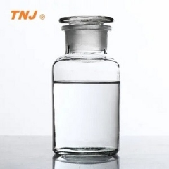 3-Methoxydiphenylamine CAS 101-16-6 suppliers