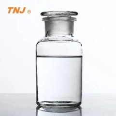3-Methylbenzylamine CAS#100-81-2 suppliers