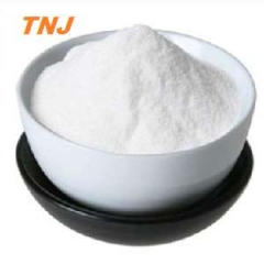 Toluhydroquinone THQ price suppliers