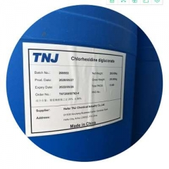 Chlorhexidine digluconate 20% solution CAS 18472-51-0 suppliers
