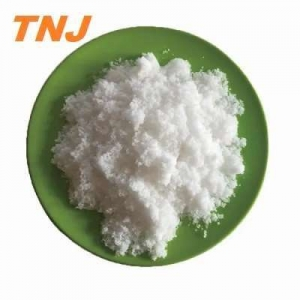 Dodecyltrimethylammonium Bromide CAS 1119-94-4 suppliers