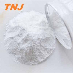 2-Hydroxyethylurea Powder CAS 2078-71-9 suppliers