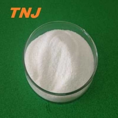 2-Cyanoacetamide CAS 107-91-5 suppliers