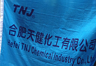 TNJ Chemical Safe Business Notice