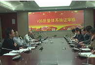 China Quality Certification Center (CQC) Concluded ISO9001:2008 Auditing in TNJ