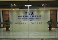 TNJ Chemical moved into new office in Hefei